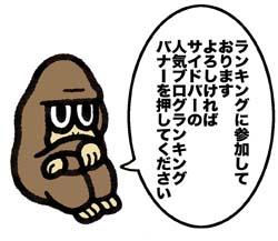 f:id:sukoyakagamo:20190312200240j:plain