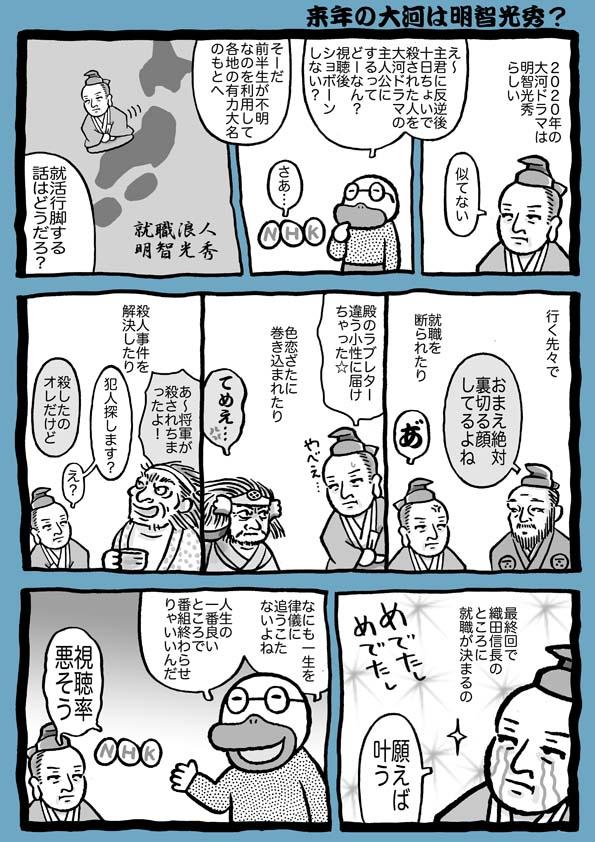 f:id:sukoyakagamo:20190316191128j:plain