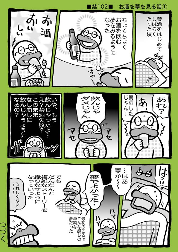f:id:sukoyakagamo:20190320201904j:plain