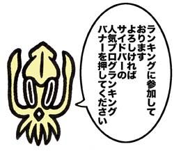 f:id:sukoyakagamo:20190404202101j:plain