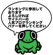 f:id:sukoyakagamo:20190412195533j:plain