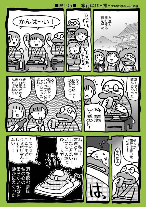 f:id:sukoyakagamo:20190416195625j:plain