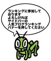 f:id:sukoyakagamo:20190420173217j:plain