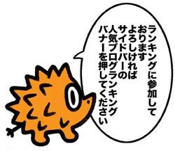 f:id:sukoyakagamo:20190424195111j:plain