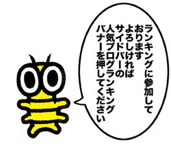 f:id:sukoyakagamo:20190430202903j:plain