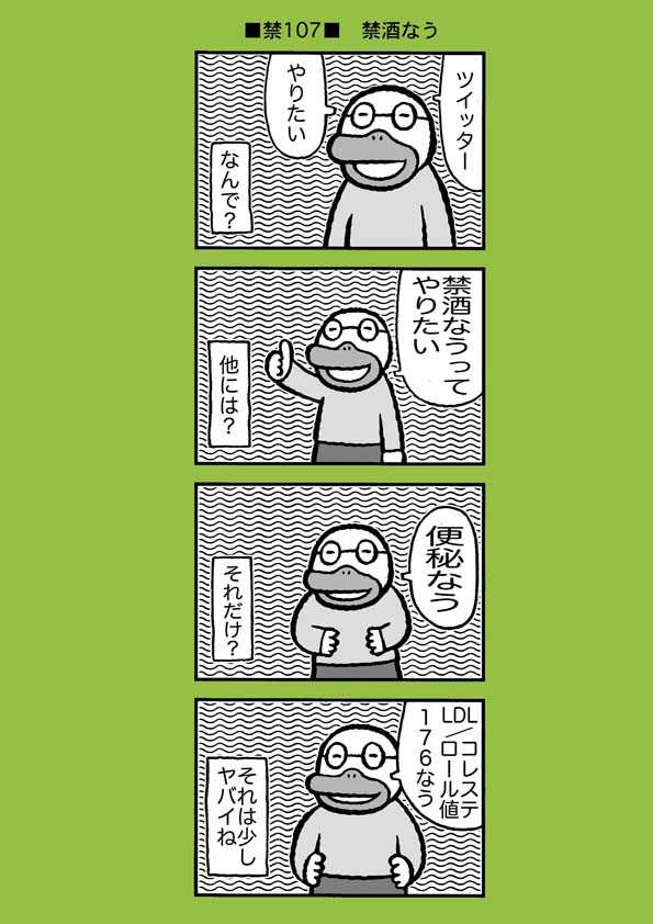 f:id:sukoyakagamo:20190508201715j:plain