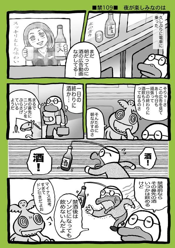 f:id:sukoyakagamo:20190516201357j:plain