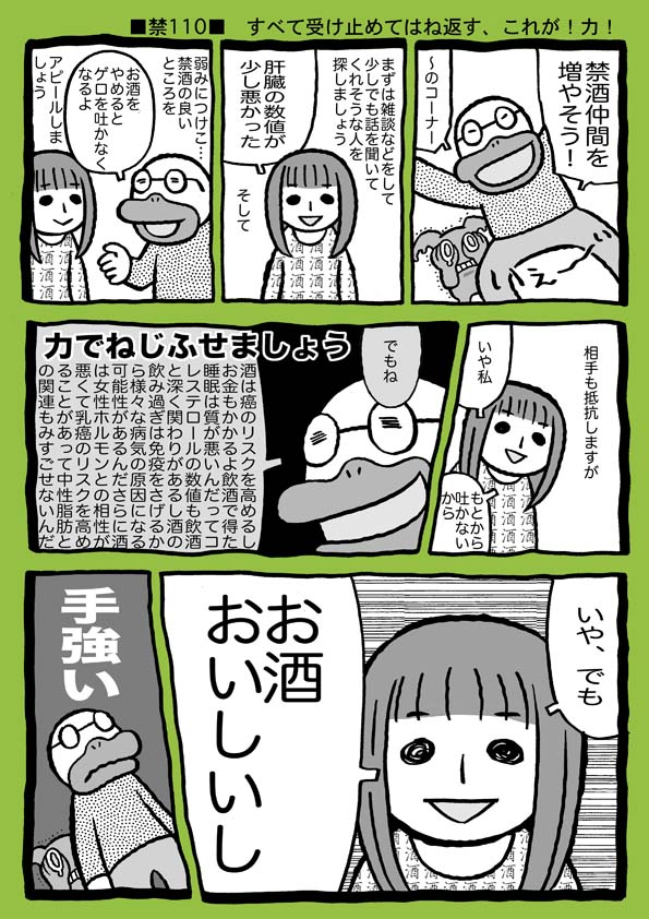 f:id:sukoyakagamo:20190524194812j:plain