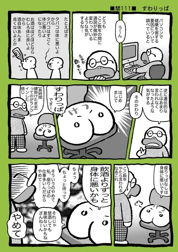 f:id:sukoyakagamo:20190604220757j:plain