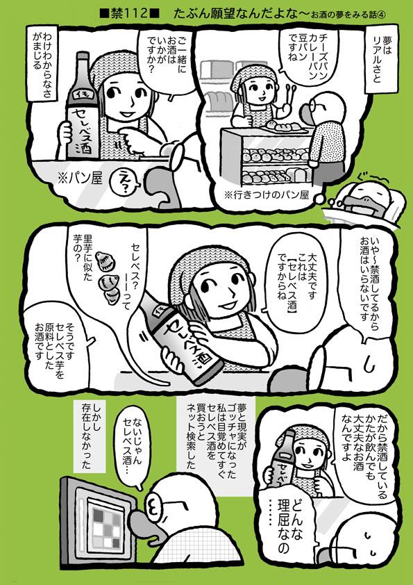 f:id:sukoyakagamo:20190616194752j:plain