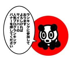 f:id:sukoyakagamo:20190616195725j:plain