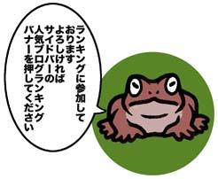f:id:sukoyakagamo:20190620202849j:plain