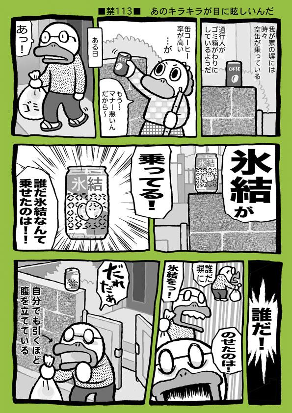 f:id:sukoyakagamo:20190624192913j:plain