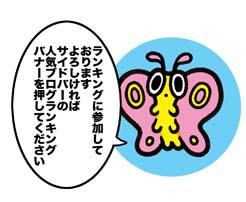f:id:sukoyakagamo:20190630210727j:plain