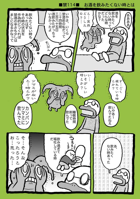 f:id:sukoyakagamo:20190704200034j:plain
