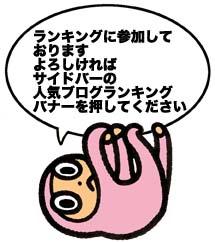 f:id:sukoyakagamo:20190704201332j:plain