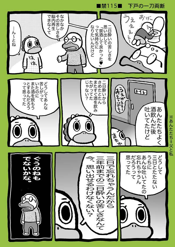 f:id:sukoyakagamo:20190708195448j:plain