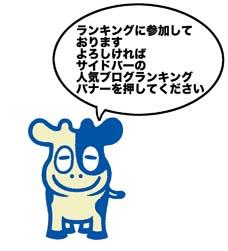 f:id:sukoyakagamo:20190712203758j:plain