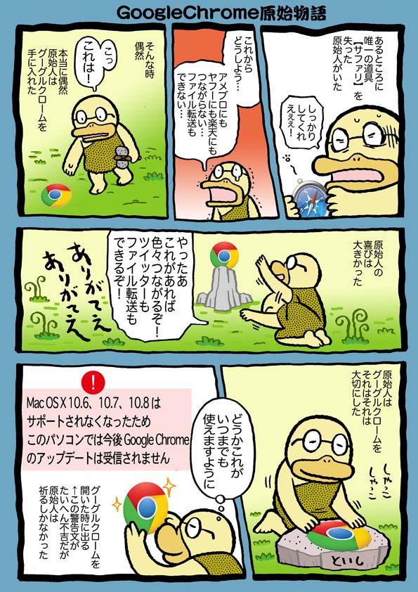 f:id:sukoyakagamo:20190716195612j:plain