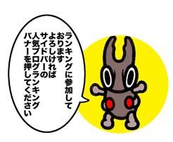 f:id:sukoyakagamo:20190720164404j:plain