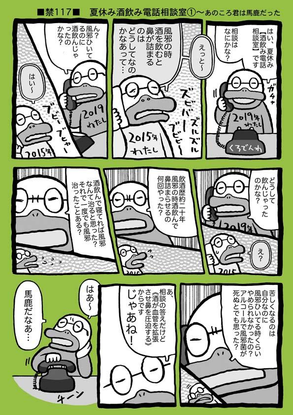 f:id:sukoyakagamo:20190728201322j:plain