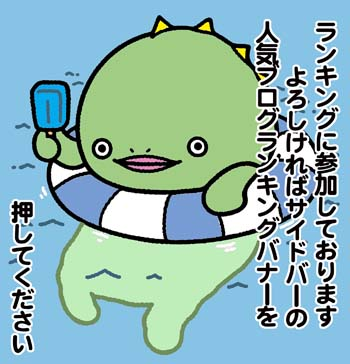 f:id:sukoyakagamo:20190804223159j:plain