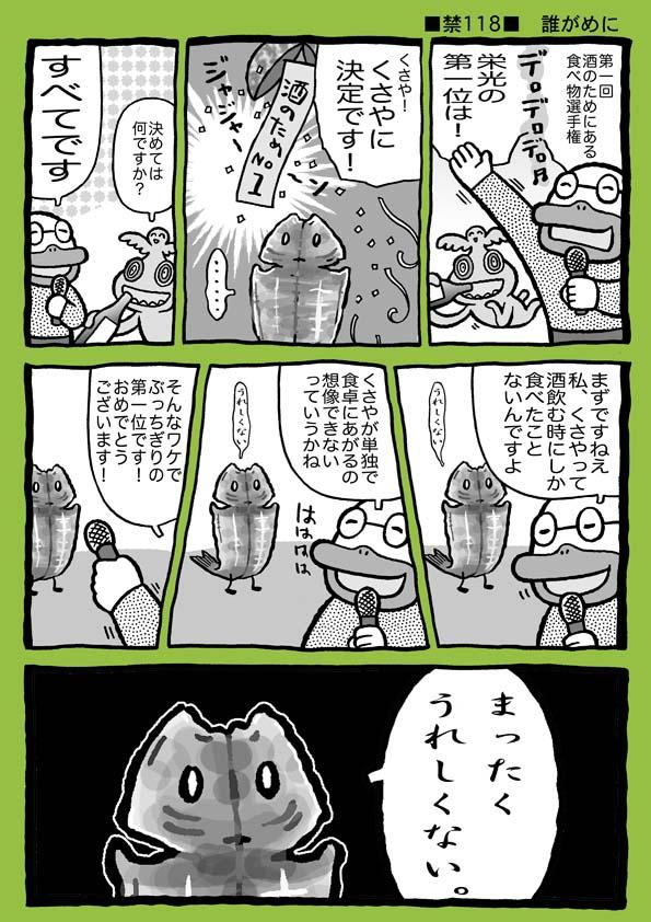 f:id:sukoyakagamo:20190812202205j:plain