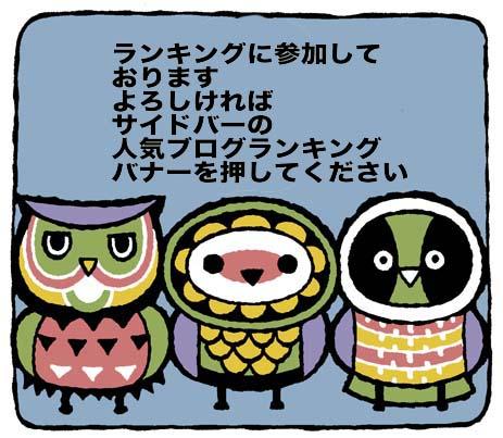 f:id:sukoyakagamo:20190816205252j:plain