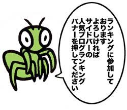 f:id:sukoyakagamo:20190824233514j:plain