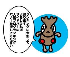 f:id:sukoyakagamo:20190828195534j:plain