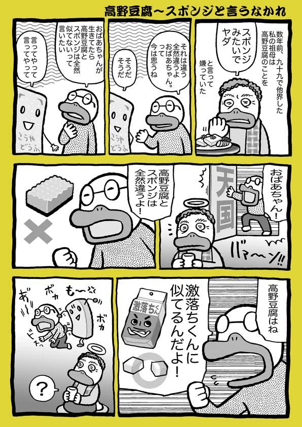 f:id:sukoyakagamo:20190904170016j:plain