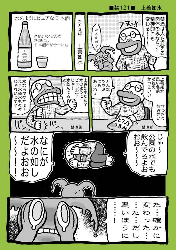 f:id:sukoyakagamo:20190908215011j:plain