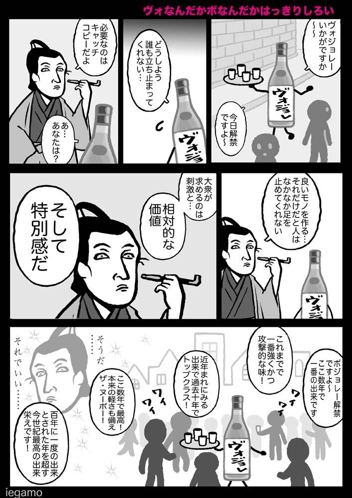 f:id:sukoyakagamo:20191130214811j:plain
