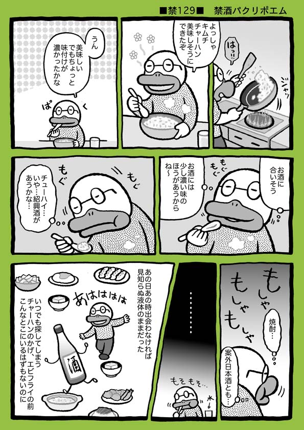 f:id:sukoyakagamo:20191208215923j:plain