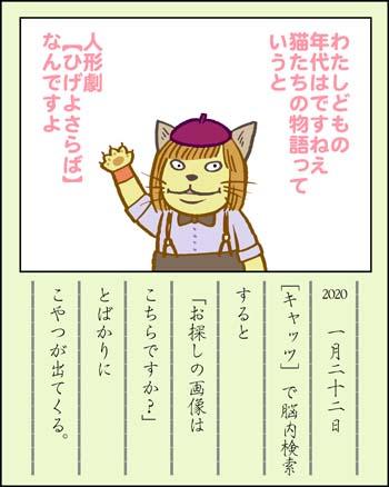 f:id:sukoyakagamo:20200131215620j:plain