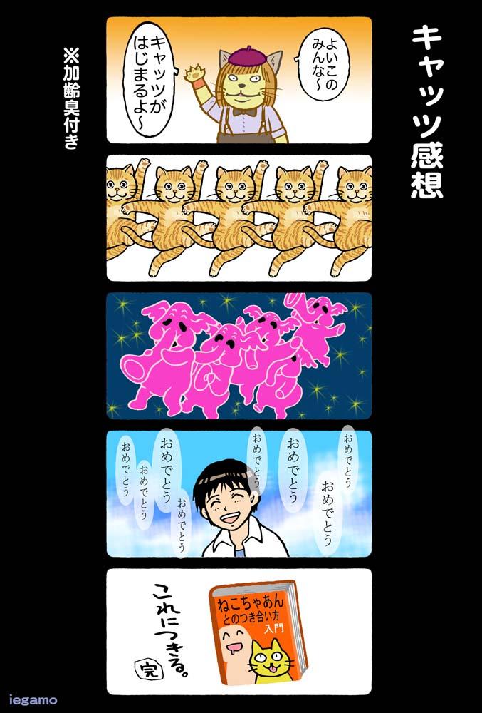 f:id:sukoyakagamo:20200131221251j:plain