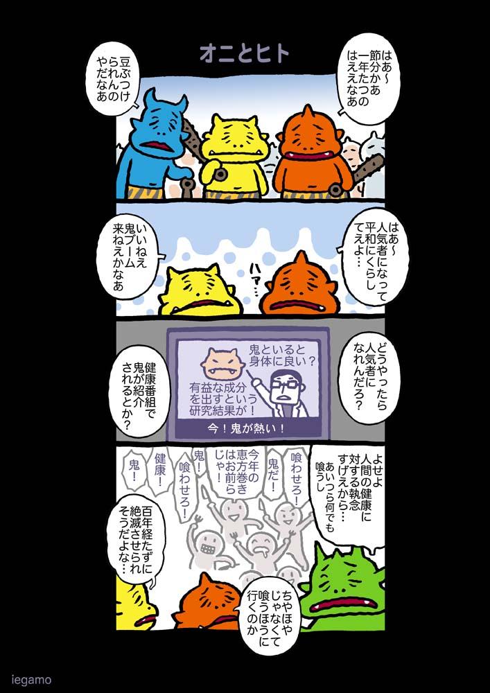 f:id:sukoyakagamo:20200205153030j:plain