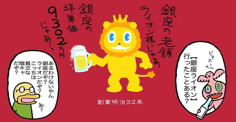 f:id:sukoyakagamo:20200831204622j:plain