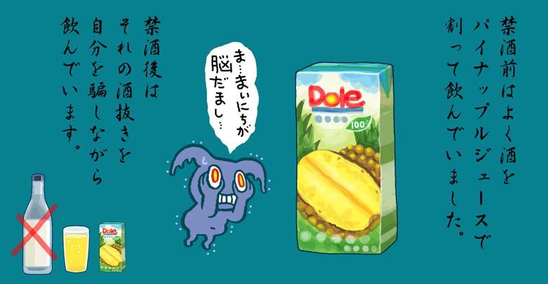 f:id:sukoyakagamo:20200831205554j:plain