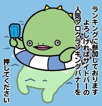 f:id:sukoyakagamo:20200831210101j:plain