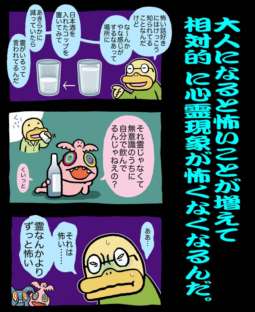 f:id:sukoyakagamo:20200910064359j:plain