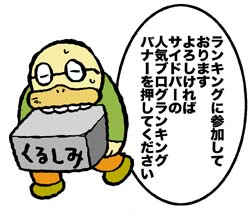 f:id:sukoyakagamo:20200910065709j:plain