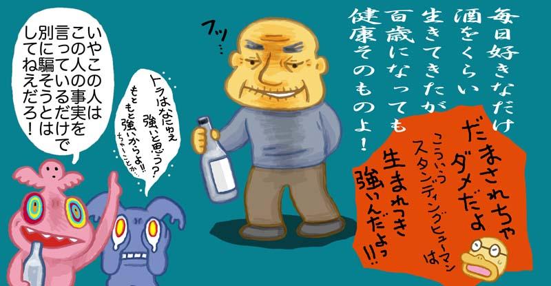 f:id:sukoyakagamo:20200930215100j:plain