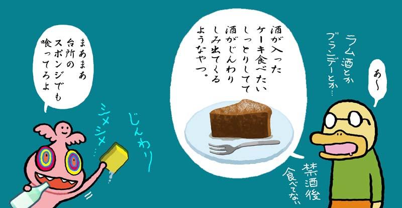 f:id:sukoyakagamo:20200930215432j:plain