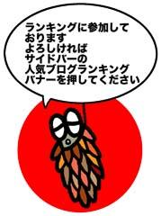 f:id:sukoyakagamo:20200930215635j:plain