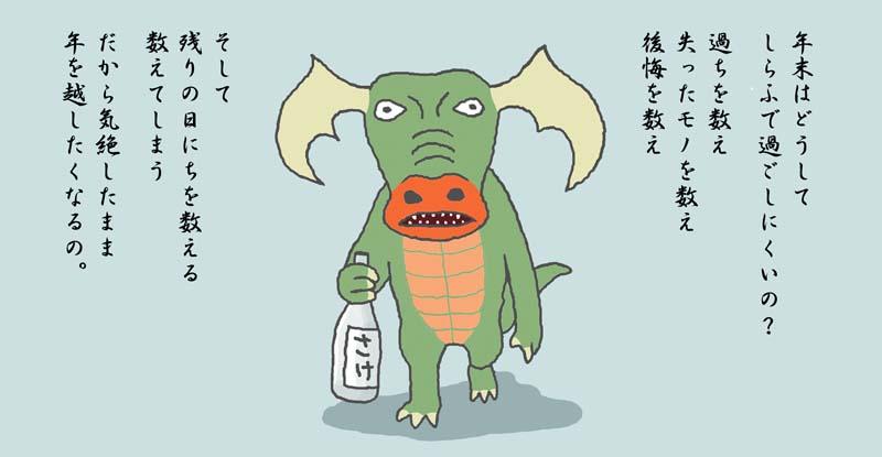f:id:sukoyakagamo:20201231210620j:plain