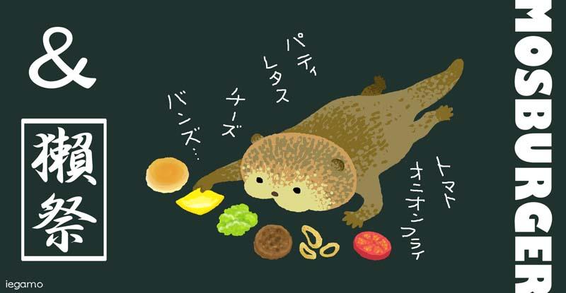 f:id:sukoyakagamo:20201231212856j:plain