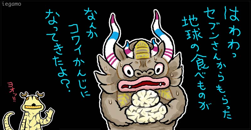 f:id:sukoyakagamo:20210131224143j:plain