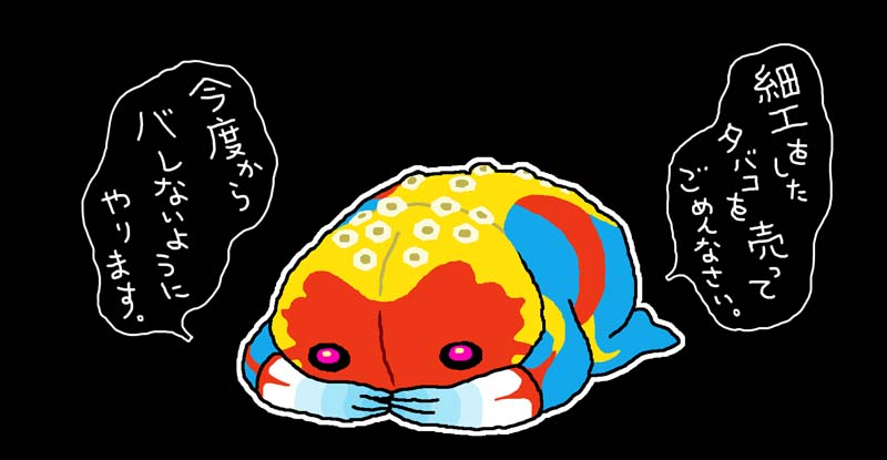 f:id:sukoyakagamo:20210131224310j:plain