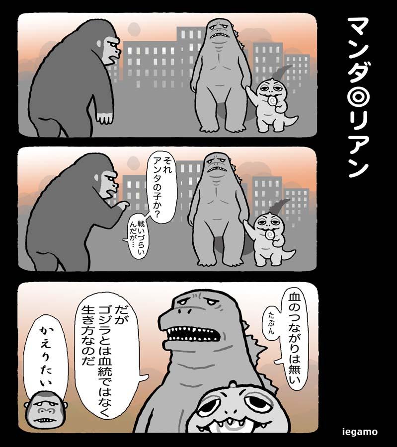 f:id:sukoyakagamo:20210224204500j:plain